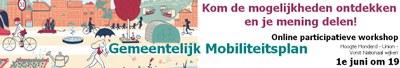 Slider Maille Duden Alt100 Atelier NL